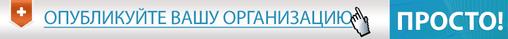 Справочник организаций - Службы судебных приставов - Управление федеральной службы судебных приставов по Рязанской области, Рыбновский районный отдел - г